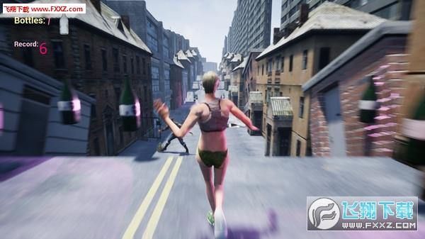 Gay run截图2