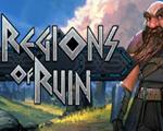 废墟国度(Regions Of Ruin)中文版