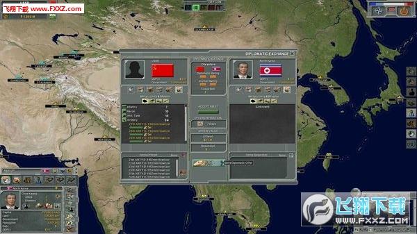 至高统治者2020冷战截图2