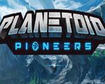 小行星拓荒者(Planetoid Pioneers)中文版