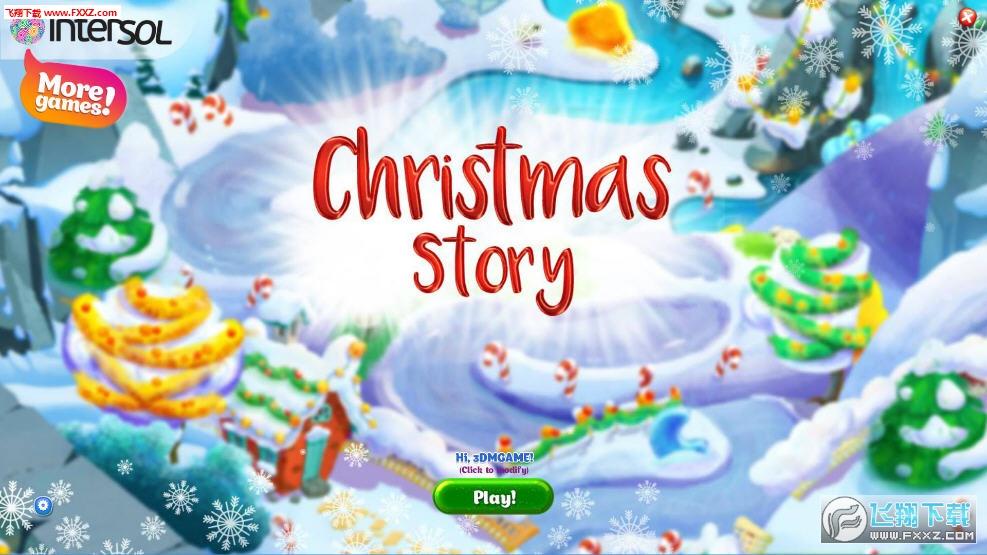 圣诞故事截图2