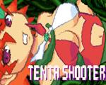 Tenta Shooter中文版
