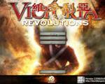维多利亚:革命(Victoria: Revolutions)安装版