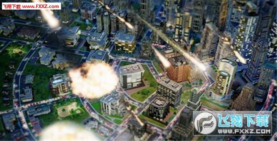 模拟城市5截图1
