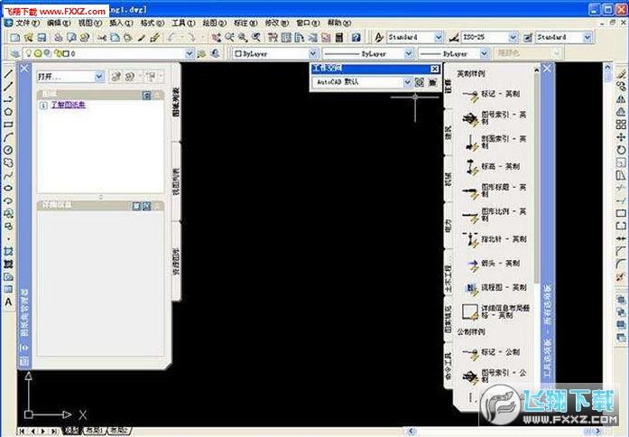 比较常见的就是autocad软件,用于二维绘图,详细绘制,设计文档和基本三