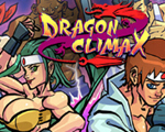 Dragon Climax中文版