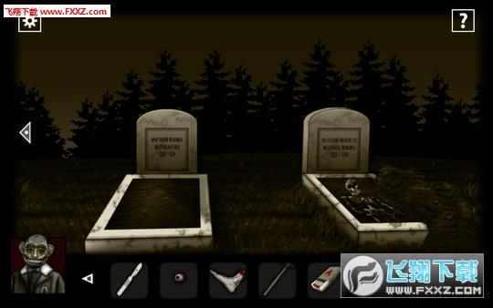 Forgotten Hill Mementoes截图6