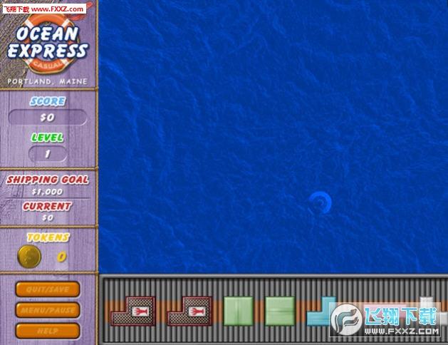 海上方块OceanExpress截图0