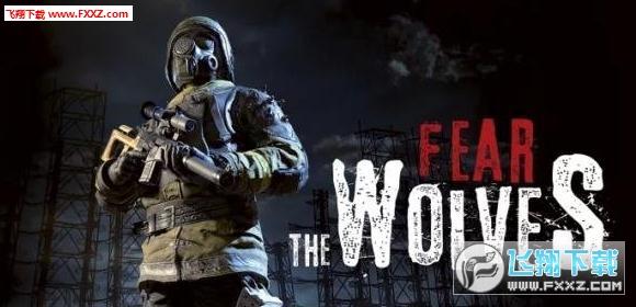 恐惧狼群Fear The Wolves截图0