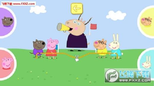 小猪佩奇运动会安卓版