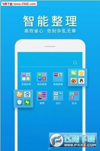 小米miui10桌面app