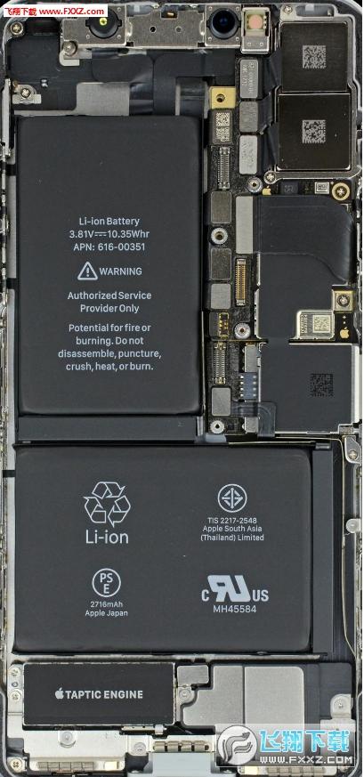 抖音iphone透明内部结构图壁纸高清无水印版