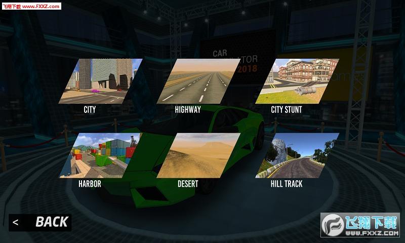 汽车模拟器2018游戏下载 汽车模拟器2018最新版下载