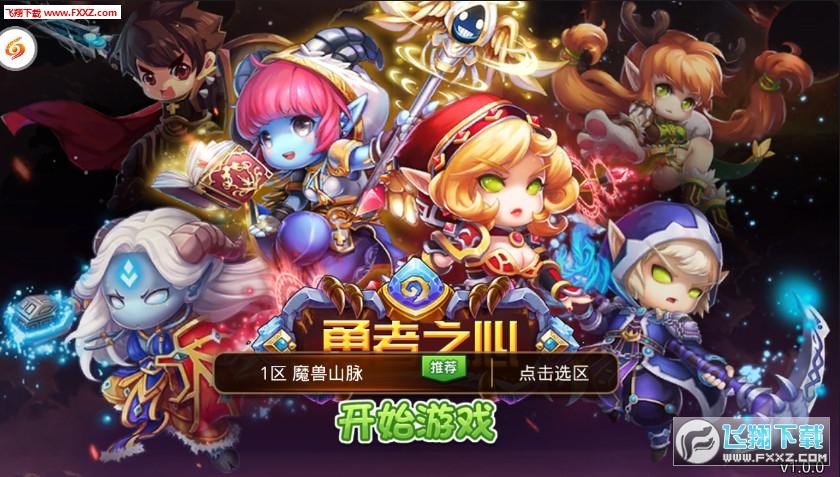 游戏采用q萌可爱的风格还原了一个个经典的魔兽角色,就连怪 物boss