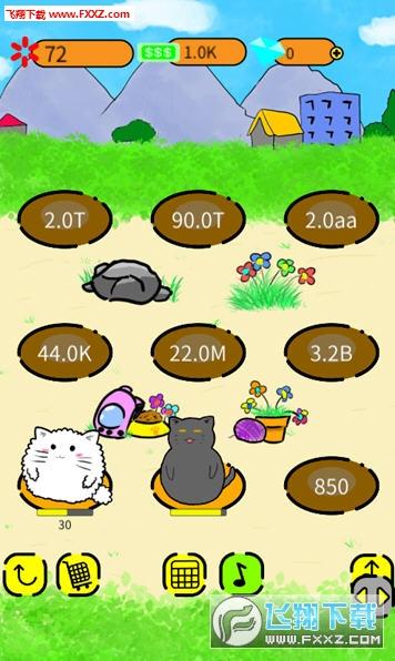 游戏亮点 可爱的猫咪绘画风格 解锁不同的小猫 温馨治愈的剧情故事
