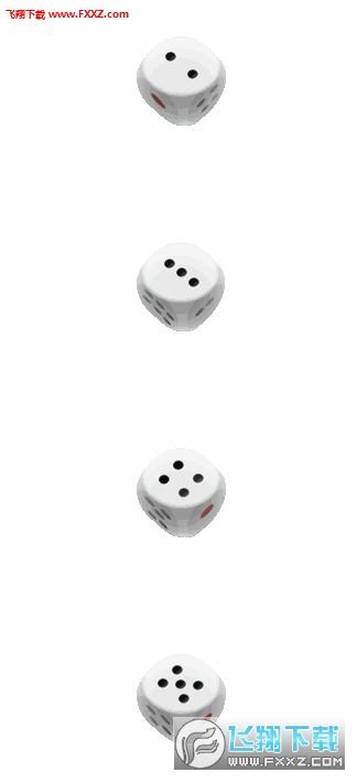 微信筛子骰子1到6点动态表情包图片