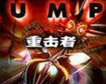 Thumper重�粽呦螺d