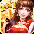 大富豪2(腾讯游戏)手游版1.17.5