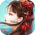 倩女幽魂2.0手游安卓版1.6.4