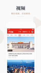 学习强国2021安卓版v2.22.0手机版截图1