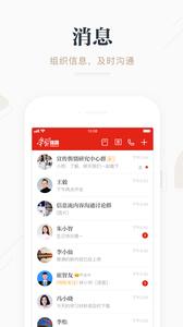 学习强国2021安卓版v2.22.0手机版截图3