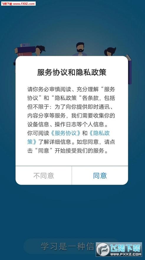 北京继续教育网络公共学科研究:继续教育公共学科的用途是什么?如果我不参加会怎样?