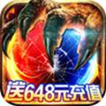 武圣传奇BT上线免费送VIP152.110.001苹果版