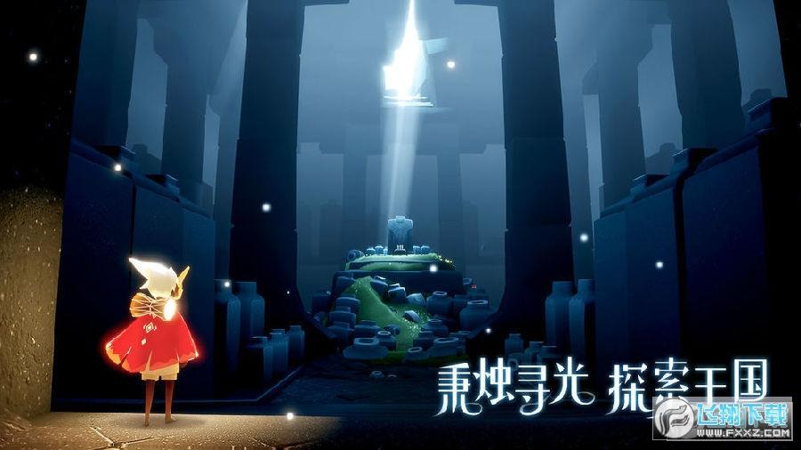 网易游戏光遇安卓20212021最新菠菜论坛菠菜论坛版
