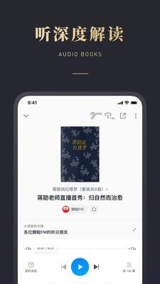 微信读书appv5.3.4800全讯白菜网址大全版截图0