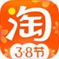 淘宝app官方版v9.22.1