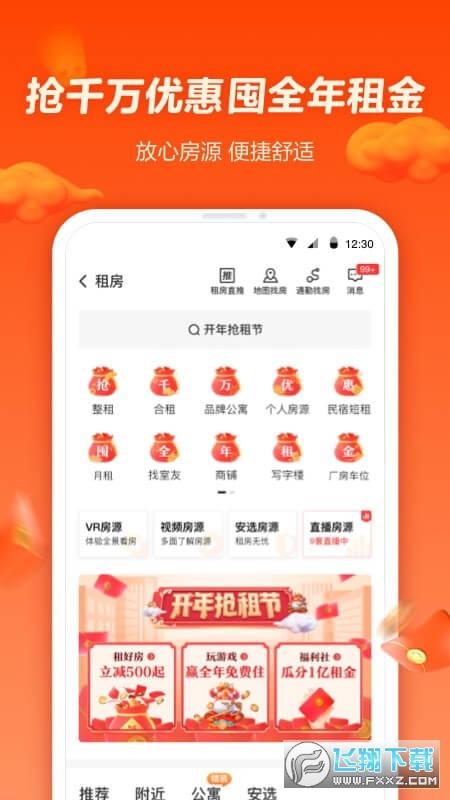 58同城手机版v10.11.220212021最新菠菜论坛菠菜论坛版截图1
