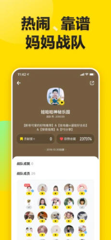 棒棒糖app800全讯白菜网址大全版4.4.3安卓版截图3