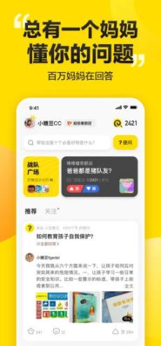 棒棒糖app800全讯白菜网址大全版4.4.3安卓版截图0