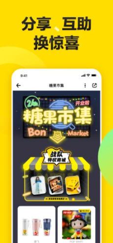 棒棒糖app800全讯白菜网址大全版4.4.3安卓版截图2