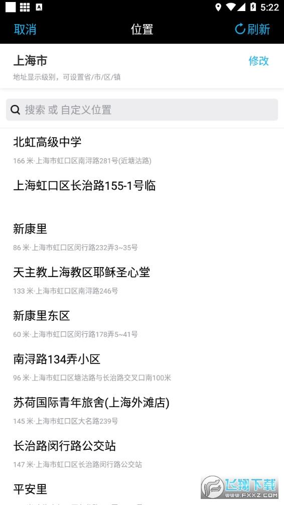 水印相机20212021最新菠菜论坛菠菜论坛版V3.8.78.78 800全讯白菜网址大全版截图1