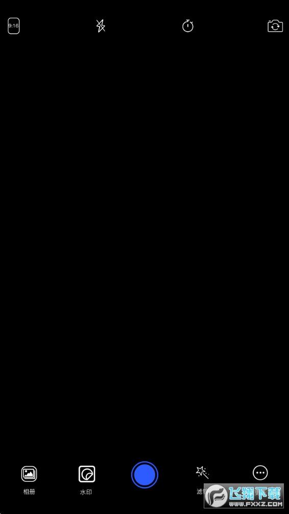 时间打卡记录相机v1.0 安卓版截图0