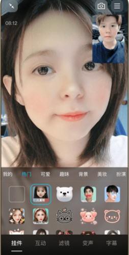 手机QQ2021800全讯白菜网址大全版V8.8.28 安卓版截图0