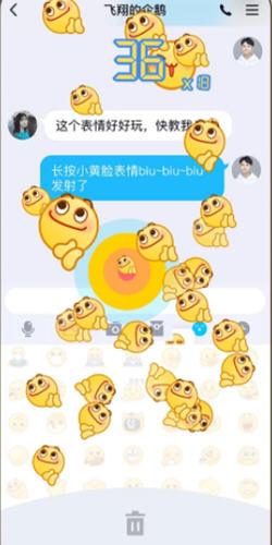 手机QQ2021800全讯白菜网址大全版V8.8.28 安卓版截图3
