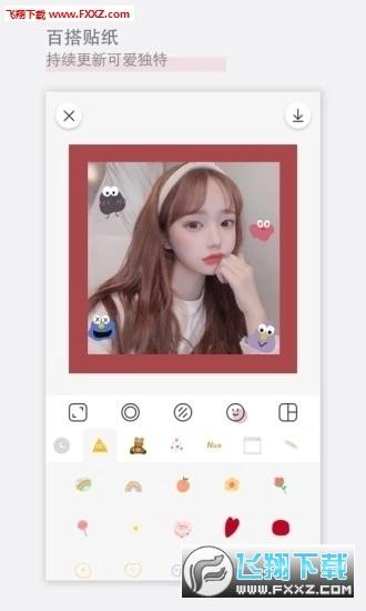 日杂相机app会员解锁版1.4.720212021最新菠菜论坛菠菜论坛版截图0