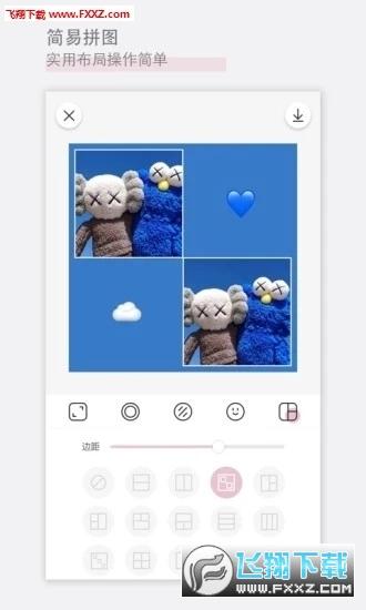 日杂相机app会员解锁版1.4.720212021最新菠菜论坛菠菜论坛版截图2