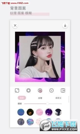 日杂相机app会员解锁版1.4.720212021最新菠菜论坛菠菜论坛版截图1