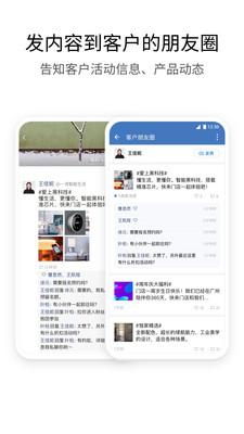 钉钉app800全讯白菜网址大全版6.0.28安卓版截图0