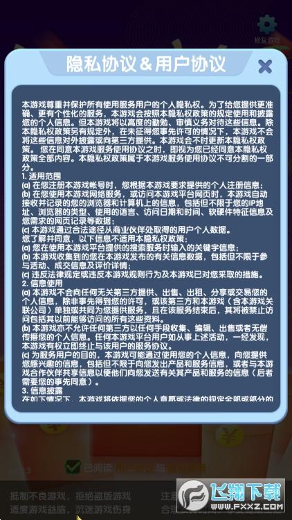 不思议皇冠红包版11.220212021最新菠菜论坛菠菜论坛版截图2