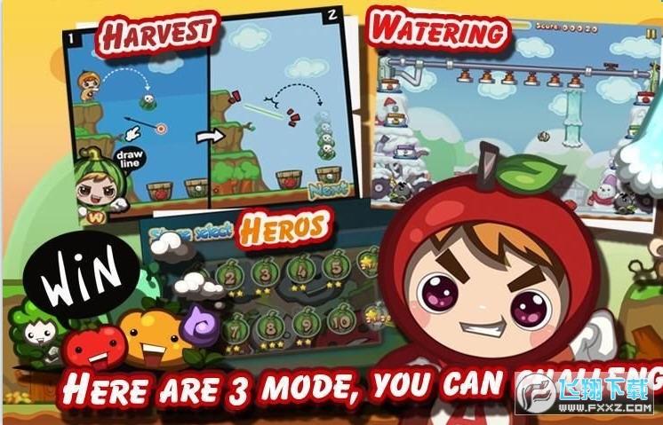 水果英雄安卓版v2.120212021最新菠菜论坛菠菜论坛版截图2