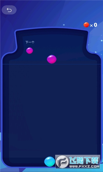 果冻球球安卓版v1.0截图1