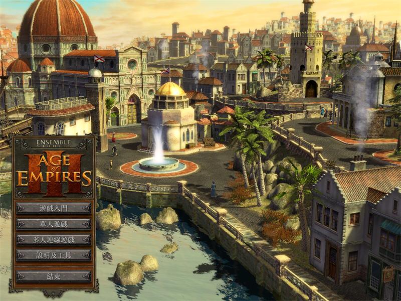 帝国时代3亚洲王朝截图0