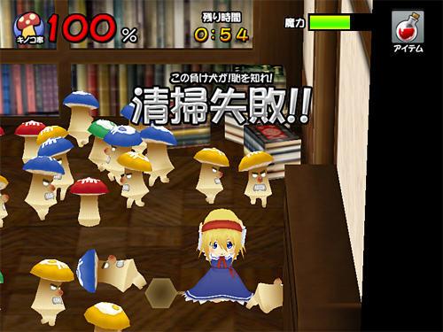 爱丽丝大战蘑菇截图0