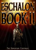阿斯卡隆:第二章