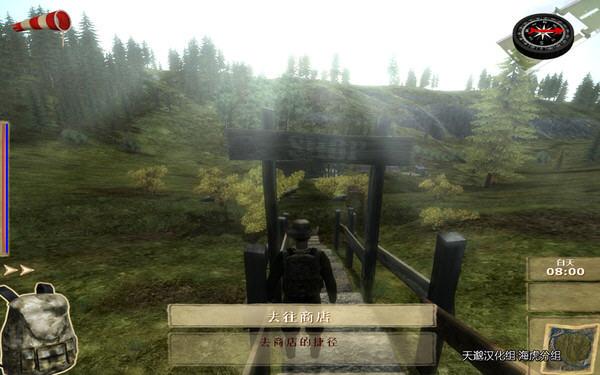 3D打猎2010截图2