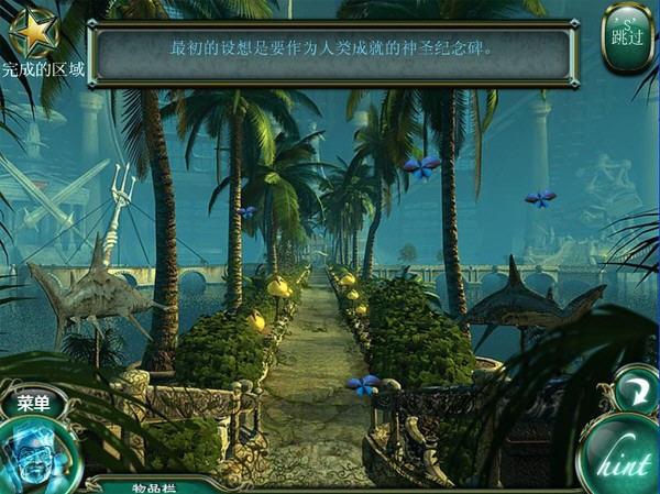 深海女皇:黑暗的秘密截图2